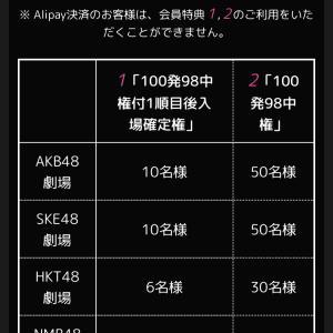 【AKB48】倉野尾成美バースデーイベントが楽しみだね!!【11月8日(日)チーム8なるちゃん 】