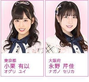 【朗報】12月20日(日)「LIVE-X:AKB48チーム8スペシャルクリスマスLIVE!」開催決定!!!