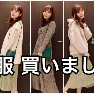 【YouTube】指原莉乃が廊下でファッションショーをやった結果「GUとか着るんだ!?」「可愛すぎ」と反響!!!