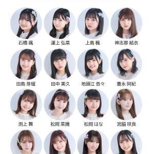 6月14日「CDTVライブ!ライブ!」にHKT48が出演!宮脇咲良がHKTとしてテレビラストパフォーマンス!