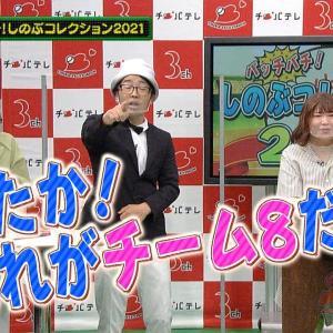 元AKB48総支配人茅野しのぶ「チーム8の個々を引き出していきたい。」