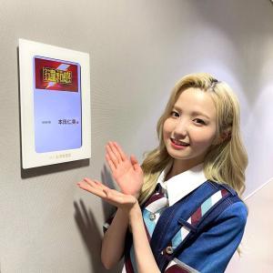 【AKB48】チーム8本田仁美が来週のクイズ!THE違和感に出演決定!【IZ*ONEひぃちゃん】
