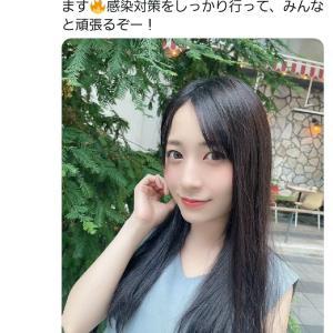 【朗報】AKB48 舞台マジムリ学園は通常通り開催される模様!!!
