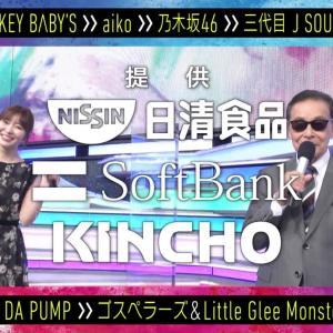 来週のMステに乃木坂46出演。次は10月の4時間SP、ということは?【AKB48 ミュージックステーション】