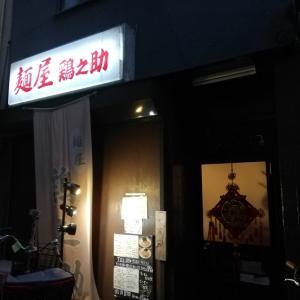 大阪 胡麻ダレ冷麺とチャーシュー丼
