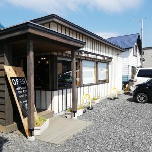 北海道ニセコ 白老牛100%ハンバーガー
