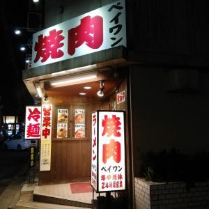 盛岡グルメ 焼肉店の盛岡冷麺