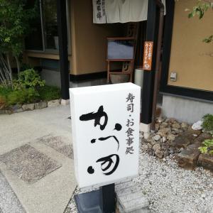 和歌山 お寿司とお蕎麦ランチ かつ田