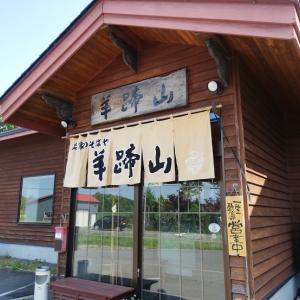 北海道 羊蹄山が見える蕎麦専門店の十割蕎麦