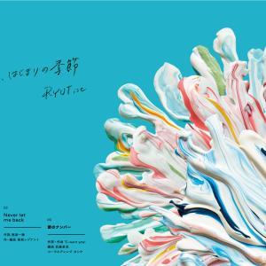 12/14(土)「きっと、はじまりの季節」発売記念イベント@名古屋パルコ