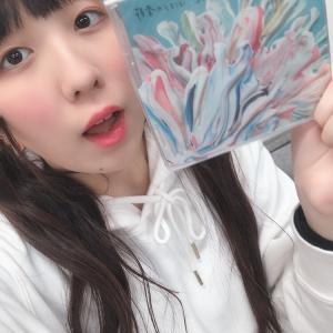 ☆むうたん☆みなさん知ってるー?&今週はリリースパーティー!