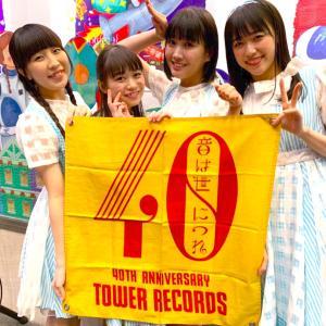 (*´▽`のの)タワーレコード名古屋パルコ店さん♡