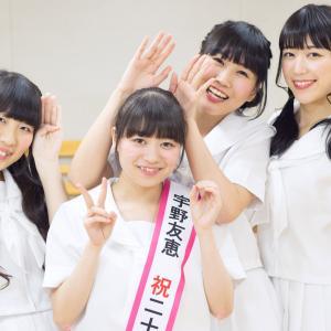 【ライヴ配信決定!】4/5(日)『宇野友恵バースデーライブ』