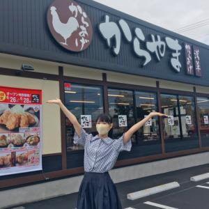 [TV] 7/7(火)UX新潟テレビ21「早ミミ探検隊」佐藤乃々子出演