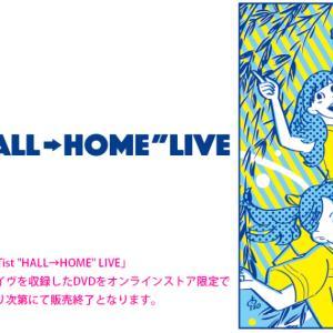 【ONLINE STORE限定】販売開始! ライヴDVD&新作A4ブロマイド発売
