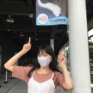 [本日出演]8/5(水)UX新潟テレビ21「早ミミ探検隊」佐藤乃々子出演