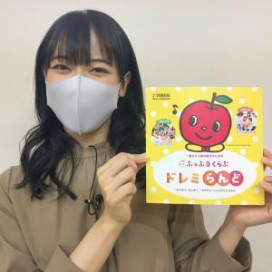 [TV] 10/14(水) UX新潟テレビ21「早ミミ探検隊」佐藤乃々子出演