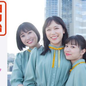 【ONLINE STORE】本日20時 メッセージ入りA4ブロマイド 第46弾発売!