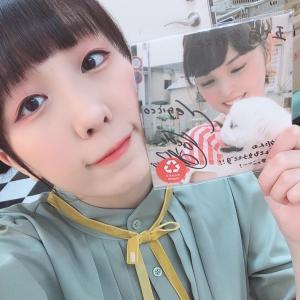☆むうたん☆おめでとうございます!^ ^