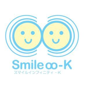屋号「Smile∞-K」のロゴができました☆