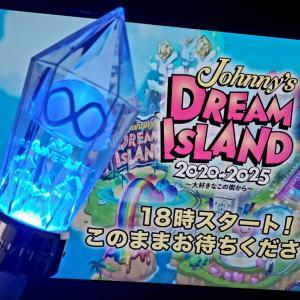 Johnny's DREAM IsLAND 8月8日は関ジャニ∞の日