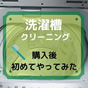 【複製】雛形 掃除