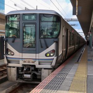 山陽本線途中下車の旅【その3】新快速、西へ