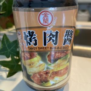 【台湾】中秋節BBQに新サービス「めんどくさい人セット」を配達とは?