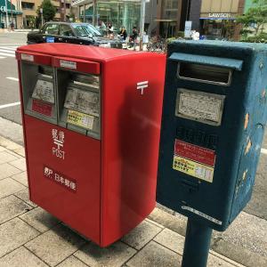【その他】郵便ポストが2つ