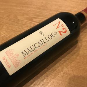 【ワインのある暮らし】No2 デュ モーカイユ