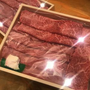 【暮らし】大量の牛肉が届いた