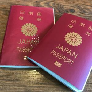 【旅行】入国拒否の国々が増えている