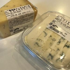 【暮らし】しあわせのチーズ
