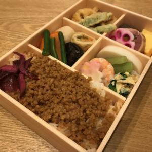 【休日のご飯】茂蔵のお弁当