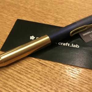 【その他】素敵なボールペン
