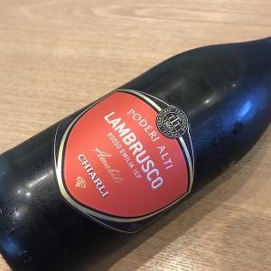 【ワインのある暮らし】赤のスパークリングワインが好きです