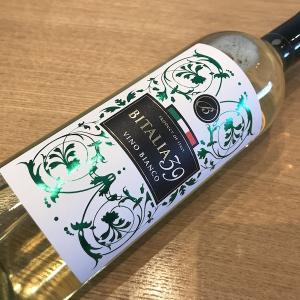 【ワインのある暮らし】珍しく白ワインを激安で