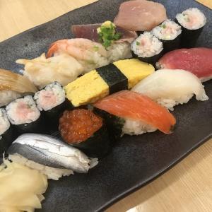 【休日のご飯】ランチでお寿司は贅沢かも