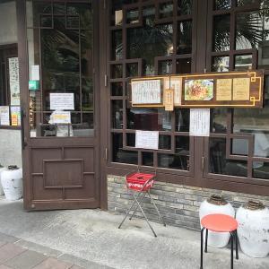 【旅行】沖縄の中華料理は美味しい