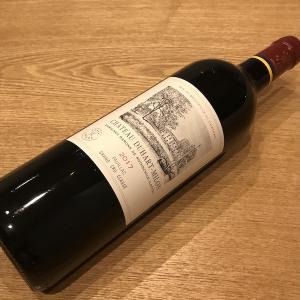【ワインのある暮らし】シャトー・デュアール・ミロン