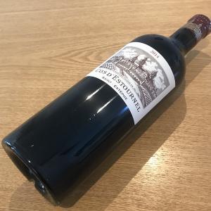 【ワインのある暮らし】ふたたびのシャトー・コス・デストゥルネル