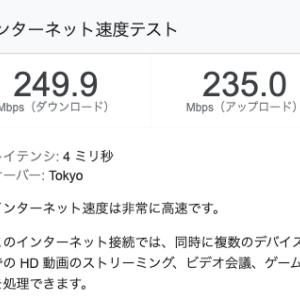 【モバイル】Wi-Fiスピードが驚くほどこんなに違う!