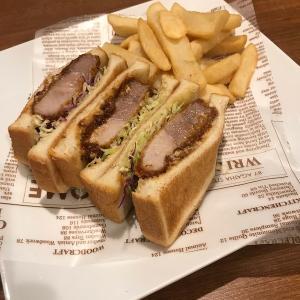 【休日のご飯】ルームサービスでカツサンド