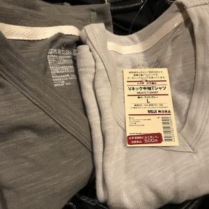 【暮らし】500円のTシャツ