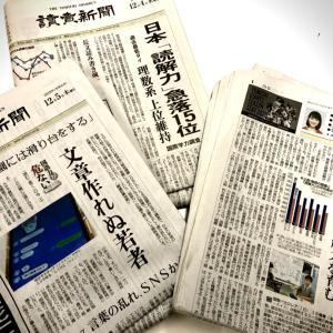 《英作文会話》が日本の教育を変える