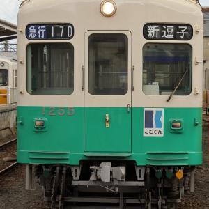 「還暦の赤い電車」を撮りに11月の讃岐(4)撮影会 <その1>