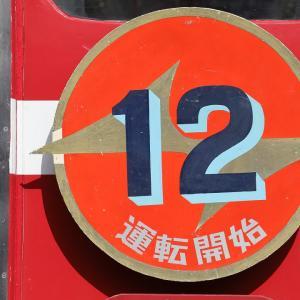 「還暦の赤い電車」を撮りに11月の讃岐(5)撮影会 <その2>