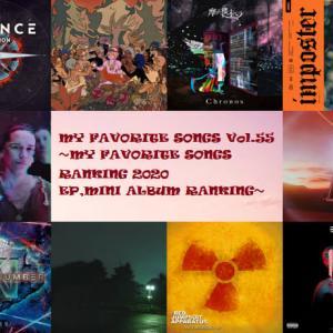 MY FAVORITE SONGS Vol.55~MY FAVORITE SONGS RANKING 2020 EP,MINI ALBUM RANKING~