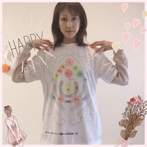 チネイザン(内臓マッサージ反射区)Tシャツ・予約販売スタート☆