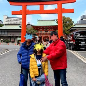 暖冬とは言え寒い日本を満喫!